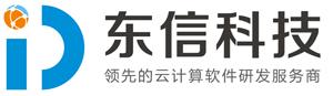 东信科技 三网合一平台 分销商城 分销招生 商城开发 互联网经销商加盟